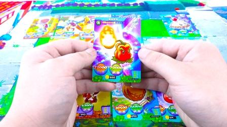 玩具开箱:植物大战僵尸AR卡片!植物人多势众!报仇雪恨!