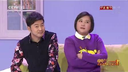 2015年央视《春节联欢晚会1》于合滨上传