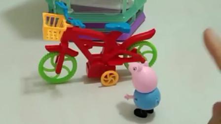 乔治把大头的车藏起来,刚好佩奇看到,大头误会佩奇了