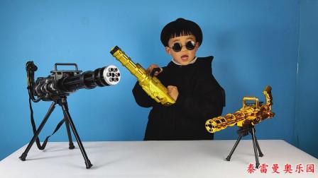 小泽买来了新款黄金加特林机关枪玩具,摇动把手就可以发射子弹