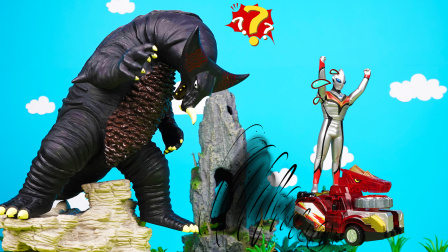 奥特曼们和怪兽捉迷藏,哥莫拉却把奥特曼们吓跑了?