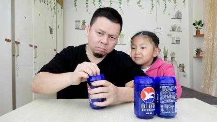 """开箱试吃""""蓝色橡皮糖"""",用易拉罐包装的糖果还是第一次吃!"""