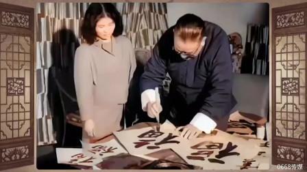 历史影像:1966年 台湾过新年(后期上色)