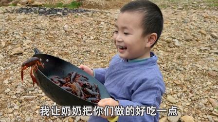 四岁刘火火想吃龙虾,一番神操作,奶奶被忽悠了还没回过神来