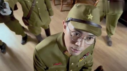 李三枪:鬼子闯进会议室,不料房顶全是手榴弹,战士开枪引爆炸弹