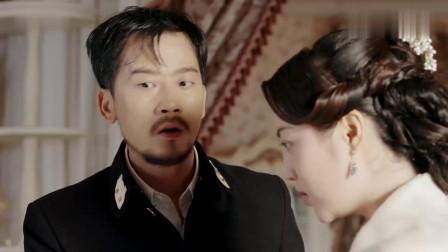 蜂鸟:美女嫁给汉奸,为了报复丈夫杀死鬼子中佐嫁祸给他,厉害