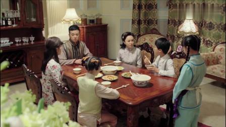 忍冬:穷丫头做的菜太美味,少爷连吃好几碗米饭,全家都看呆了