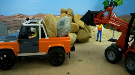 汽车玩具视频 铲车联合翻斗车运输石头