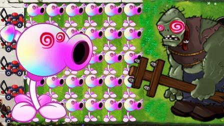 999只毒蘑菇VS僵尸博士,植物大战僵尸