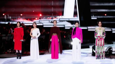 姐姐四公舞台,杨丞琳组《起风了》,台前幕后完美献唱