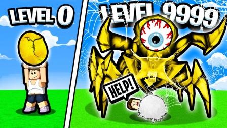 Roblox缩小世界:昆虫总动员瓢虫大战!猜猜谁能活到最后!