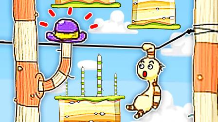 拿回我的帽子 我把自己的胳膊和腿揪下来搭成了个梯子 桃子精解说