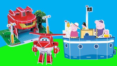 超级飞侠乐迪的机库和小猪佩奇的轮船3D拼图,你更喜欢哪一款
