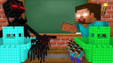 《我的世界怪物学院》搞笑动画:堡垒之夜版,吃鸡游戏挑战赛