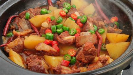 排骨这样做太好吃了,方法简单易学一看就会,汤汁拌饭都能吃三碗