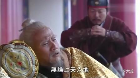 朱元璋:朱元璋听完刘伯温留的书信,才知道他原来是个忠臣