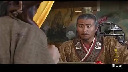 刘伯温查出蓝玉竟收义子1000多人,皇帝彻底怒了