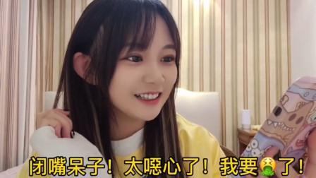 超可爱萌妹子,带着东北味的日语,你听过吗?