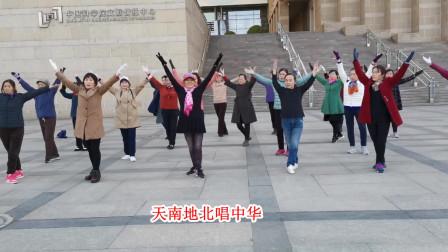 洪宝广场舞《天南地北唱中华》95众舞晨练篇