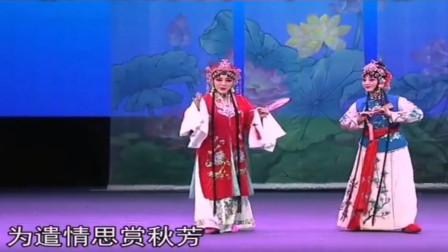 秦腔火焰驹表花选段,秦腔名段中的经典,优雅的身姿美妙的旋律
