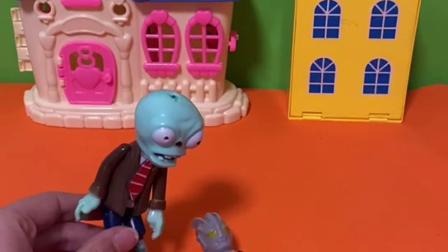 趣味玩具:僵尸把小奥特曼打倒,乔治救小奥特曼起来!