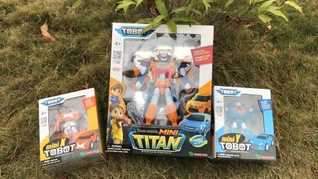 儿童玩具拆箱试玩,托宝兄弟玩具变形车,泰坦组合汽车机器人