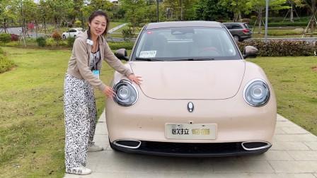据说这是小姐姐们都会喜欢的车?