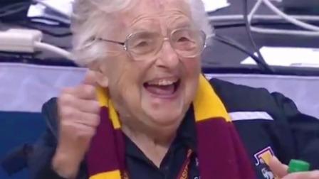什么是篮球的信仰?101岁的老奶奶为大学篮球痴狂助威!