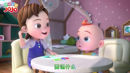 超级宝贝:姐姐教宝宝文明用语,宝宝学的很快,宝宝真聪明呀