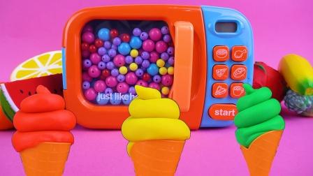 彩泥趣味游戏 冰激凌变出不同颜色