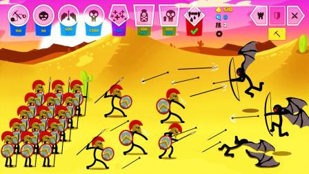 火柴人战争正统续作第三部来了,我看到了飞龙弓箭手