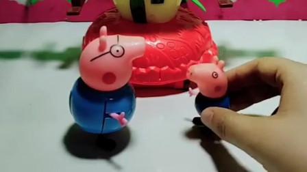猪爸爸和乔治玩跷跷板,乔治太轻了,被爸爸压下去了