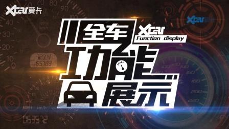 2021款 别克GL8 ES陆尊 CarPlay系统展示