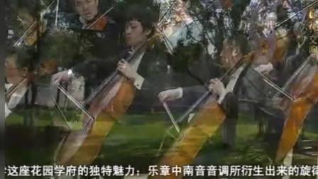 厦门大学——自强交响乐(3)异彩