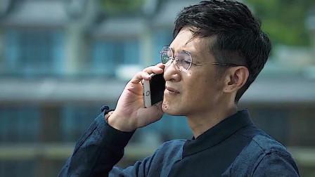 """《破冰行动》李维民不愧是""""老狐狸""""及时识破毒枭,保全卧底!"""