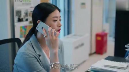 樊胜美刚寄去家里两千,母亲又打电话要钱,樊胜美彻底没法了