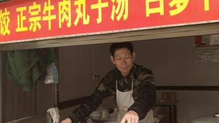 这是山西省运城市盐湖区陵园路巷口的任氏水饺
