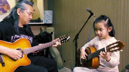 日常练琴和女儿双吉他即兴弹奏,结果很出乎我的意料,效果很好!