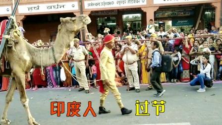 印度人更喜欢看热闹,实拍印度节日狂欢现场,节目五花八门!