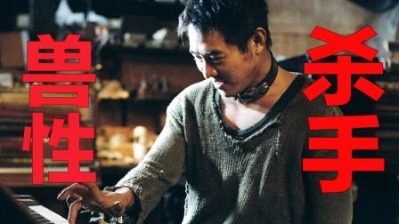 超越尺度极限,李连杰竟然接这部电影,野兽小子横扫欧洲!