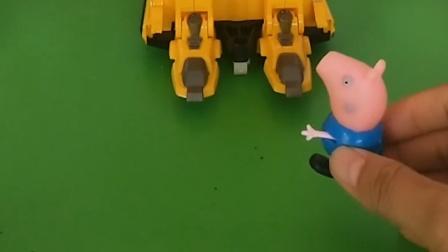 乔治看见机器人了,乔治还让他变成小汽车,真的也是没谁了