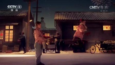2017年央视《春节联欢晚会1》于合滨上传