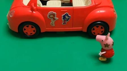 佩奇和小朋友都有车,他们都开车走了,他们还说省事