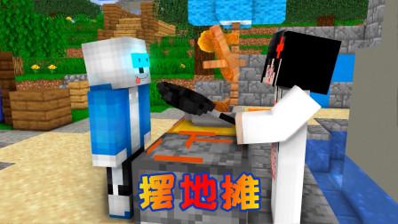 MC动画:偷吃贞子的炸鸡被揍,Sans扮成厨师,摆地摊卖热狗?