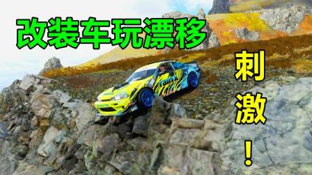 地平线4:熊哥开改装车去秋名山玩漂移,画质太逼真!
