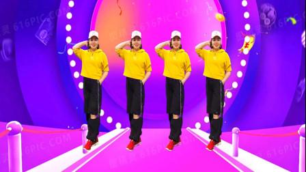 明天会更好广场舞《让我做你的眼睛》幽默风趣舞蹈,附教学分解!