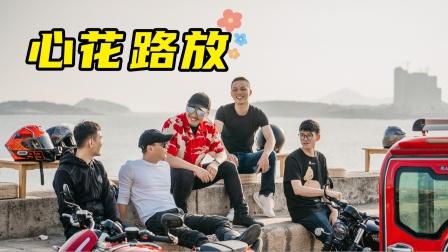 【骑不够Ⅱ福建】番外来袭!打卡东山岛《左耳》拍摄地——南门湾!