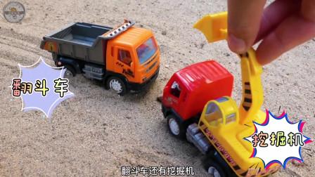 挖掘机玩具视频,小型挖掘机和翻斗车被撞进大坑里,拖车来帮忙