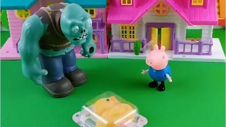 怪兽在小鬼家,乔治要来找小鬼玩,巨人赶紧赶走了他
