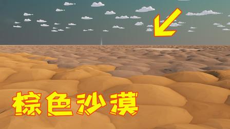 沙漠求生第34天!我用舵控制方向一路往西走,终于来到了一片棕色沙漠